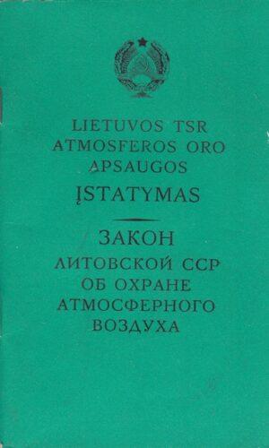 Lietuvos TSR atmosferos oro apsaugos įstatymas