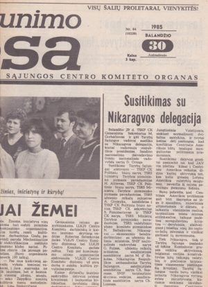 Komjaunimo tiesa, 1985-04-30