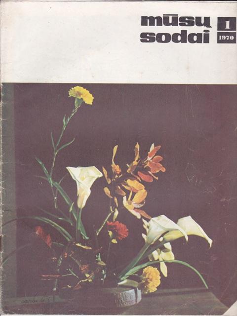 Mūsų sodai, 1970/1