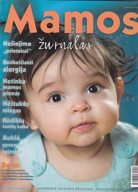 Mamos žurnalas, 2009/10