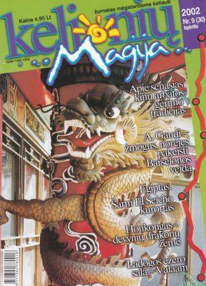 """""""Kelionių magija"""", 2002, Nr. 9/30"""