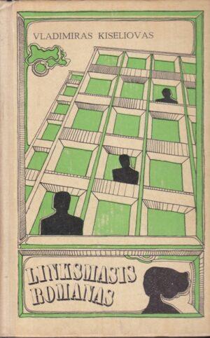 Kiseliovas Vladimiras. Linksmasis romanas
