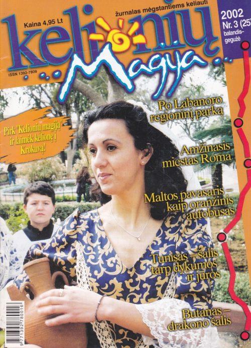 """""""Kelionių magija"""", 2002, Nr. 3/25"""