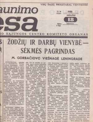 Komjaunimo tiesa, 1985-05-18
