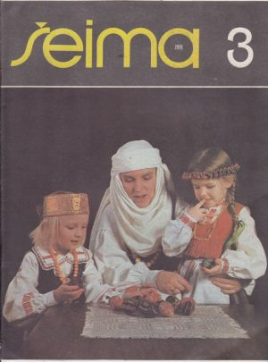 Šeima, 1991/3