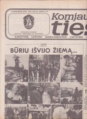 Komjaunimo tiesa, 1988-03-16