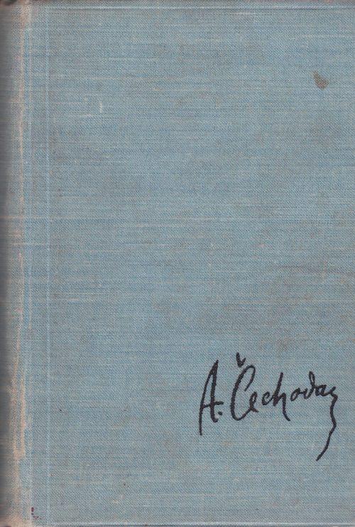 Čechovas A. Raštai, IV tomas