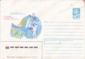 Vokas, 1989
