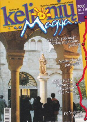 """""""Kelionių magija"""", 2000, 3/8"""