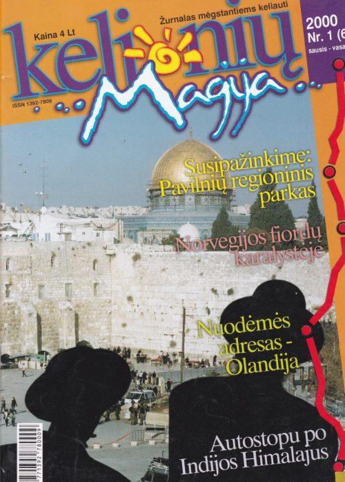 """""""Kelionių magija"""", 2000, 1/6"""