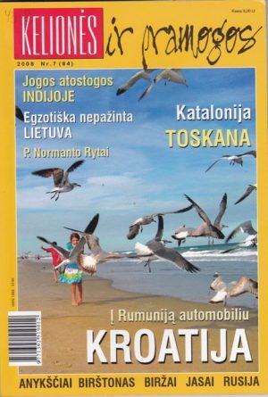 Kelionės ir pramogos, 2008/7