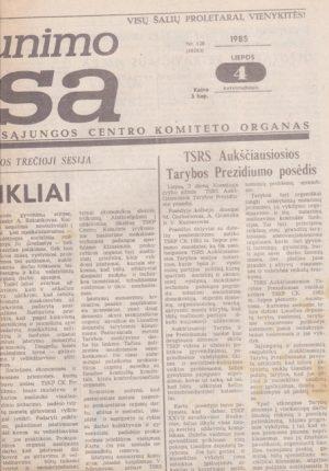 Komjaunimo tiesa, 1985-07-04