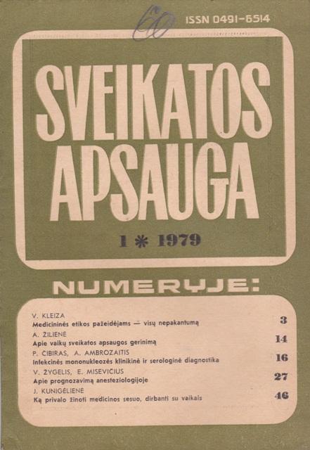Sveikatos apsauga, 1979/1
