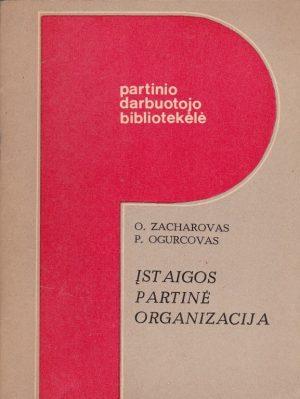 Įstaigos partinė organizacija