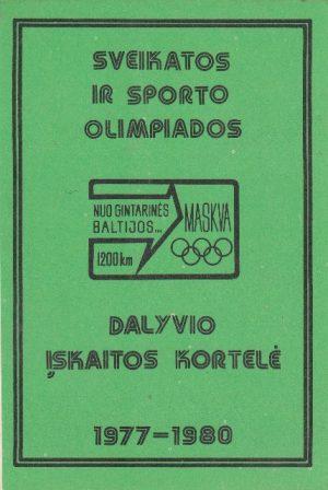 Sveikatos ir sporto olimpiados dalyvio įskaitos kortelė 1977 - 1980
