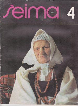 Šeima, 1991/4