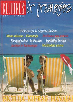 """""""Kelionės ir pramogos"""", 1998, Nr. 2/3"""