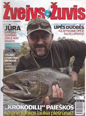Žvejys ir žuvis, 2014/11