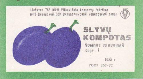 """Etiketė """"Slyvų kompotas"""", 1970"""