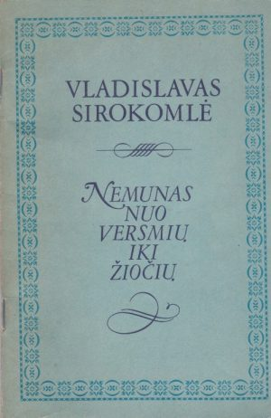 Sirokomlė Vladislavas. Nemunas nuo versmių iki žiočių