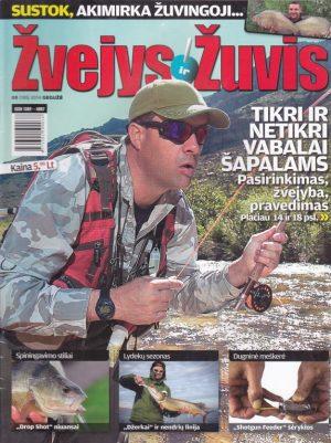 Žvejys ir žuvis 2014/5