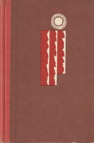 Maras Jevgenijus. Svečiuose pas Leniną