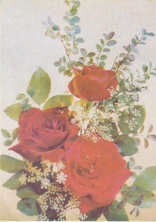 Atvirukas su gėlėmis, 1990