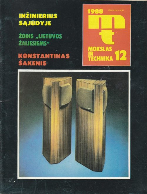 Mokslas ir technika, 1988/12