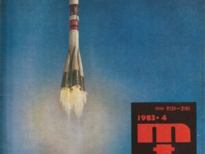 Mokslas ir technika, 1983/4