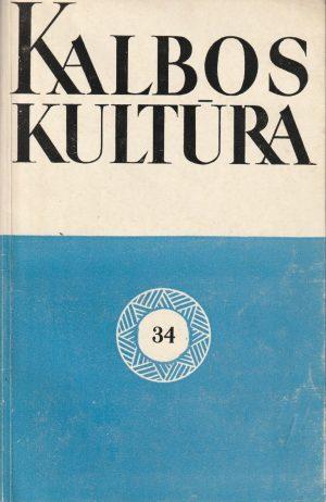 Kalbos kultūra Nr. 34, 1978 m.