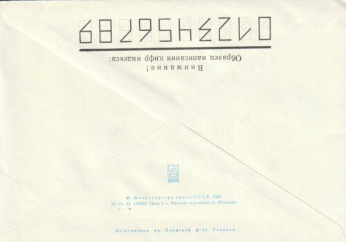 Vokas 1989