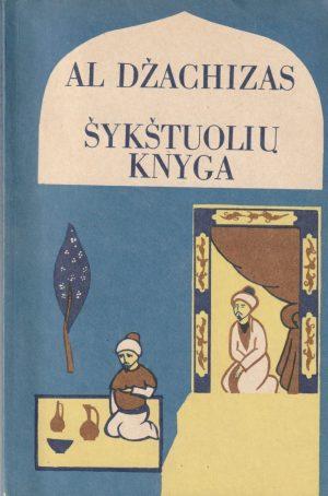 Al Džachizas. Šykštuolių knyga