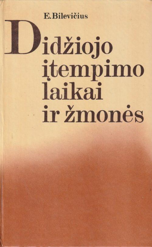 Bilevičius E. Didžiojo įtempimo laikai ir žmonės