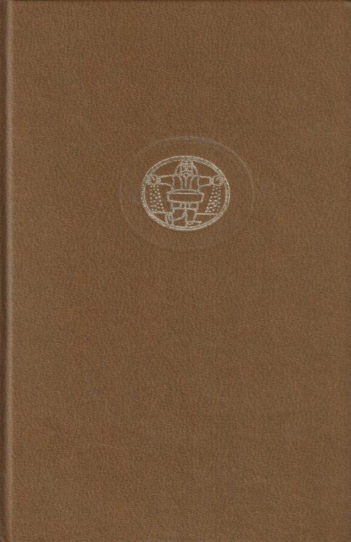 Lietuvių rašytojų apsakymai ir apysakos (Žemaitė, J. Biliūnas, Vaižgantas, V. Krėvė)