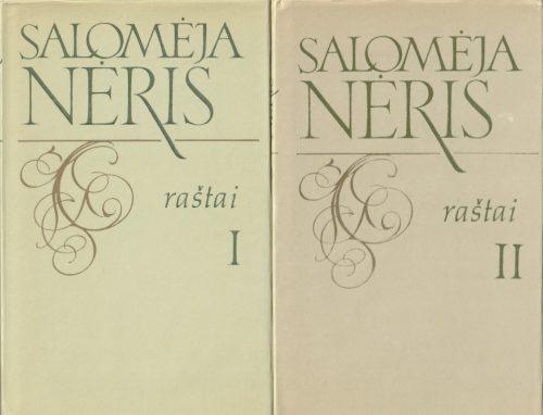 Nėris Salomėja. Raštai (III tomai)