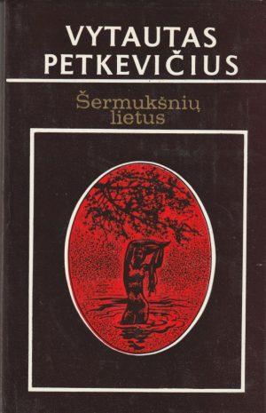 Petkevičius Vytautas. Šermukšnių lietus