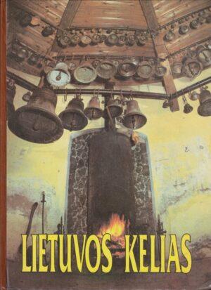 Driskius Klaudijus. Lietuvos kelias