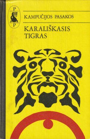 Kampučijos pasakos. Karališkas tigras