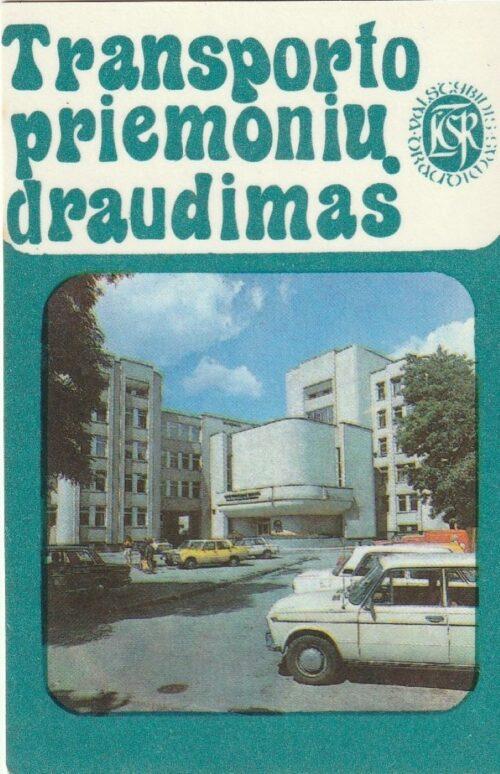 Kalendoriukas , 1987