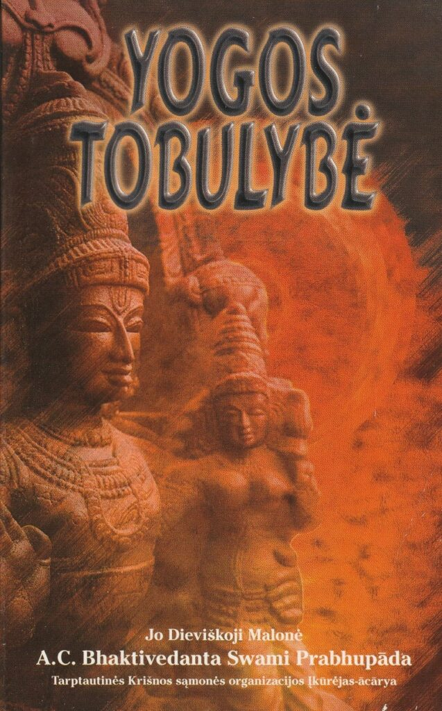Bhaktivedanta Swami Prabhupada A. C. Yogos tobulybė