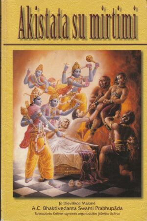 Bhaktivedanta Swami Prabhupada A. C. Akistata su mirtimi