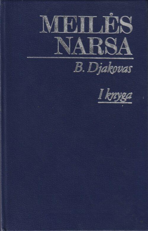 Djakovas B. Meilės narsa (1 dalis)