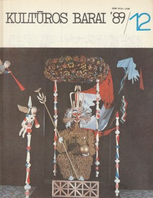 Kultūros barai, 1989/12