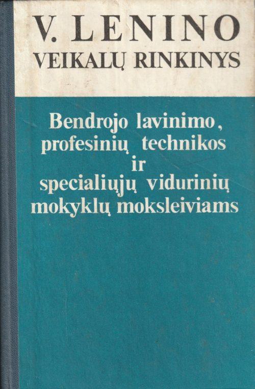 V. Lenino veikalų rinkinys
