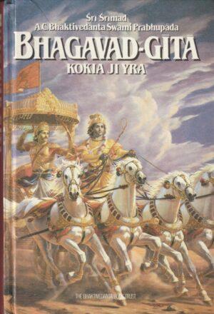 Prabhupada A. C. Bhaktivedanta Swami. Bhagavad-gita. kokia ji yra