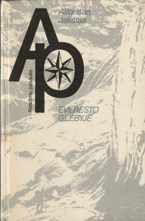 Jakštas Alfonsas. Everesto glėbyje