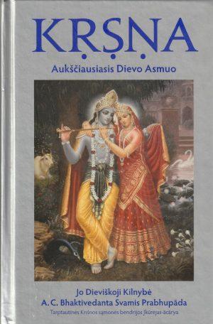 Bhaktivedanta A.C. Krsna Aukščiausiasis Dievo Asmuo