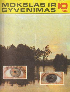 Mokslas ir gyvenimas, 1986/10