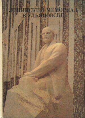 Lenino memorialas Uljanovske