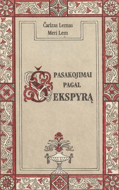 Lemas Č., Lem M. Pasakojimai pagal Šekspyrą